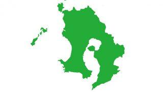 鹿児島県の生ごみ助成金
